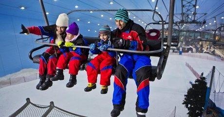Open Access to Ski Dubai