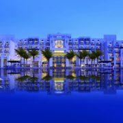 Abu Dhabi: One-Night 5* All-Inclusive Stay