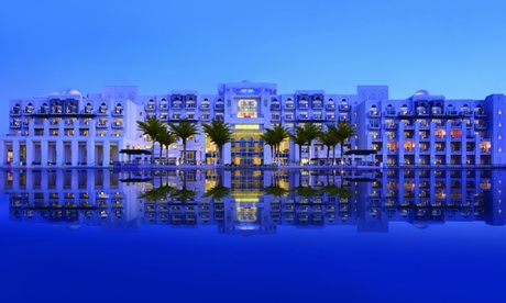 Abu Dhabi: One-Night 5* All-Inclusive Stay