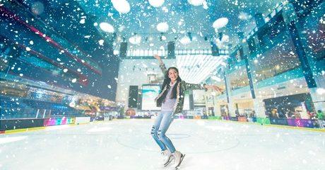 Ice Skating Session