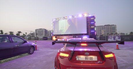 Drive-In Cinema Ticket