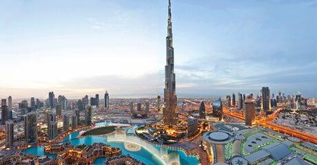 At the Top Burj Khalifa Entry