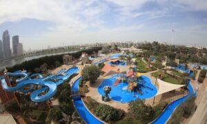 Access to Al Montazah Parks