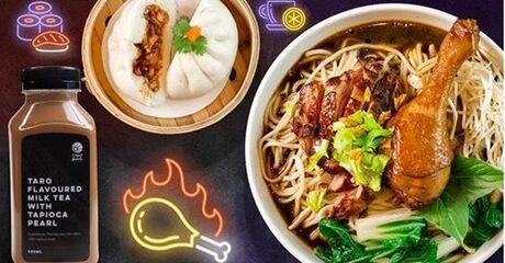 Choice of Main with Barbecue Bun and Taro Iced Tea