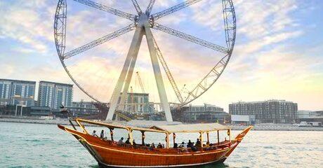 Marina Canal Dhow Cruise