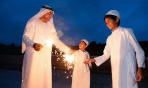 Abu Dhabi: 1- or 2-Night Eid Family Stay