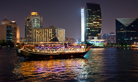 Dubai Creek Dhow Dinner Cruise