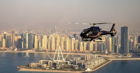 Helicopter Tours from Atlantis