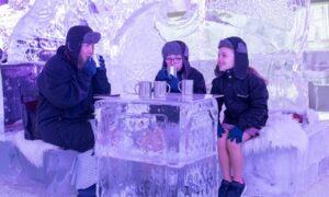 Ice Lounge Entry
